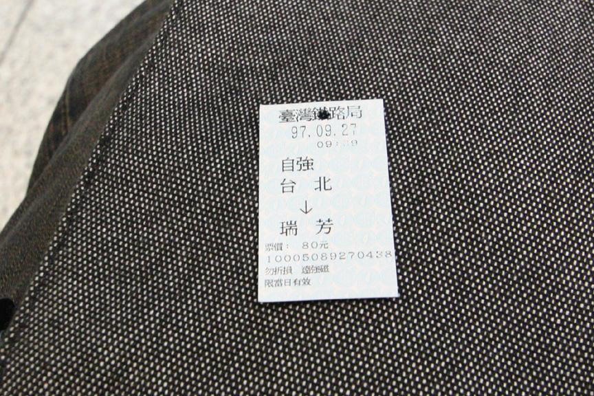 台北駅で切符を買う